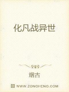 少年之烽火岁月最新章节