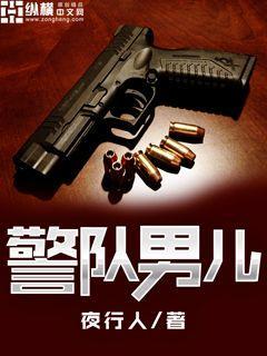 http://book.zongheng.com/book/747740.html