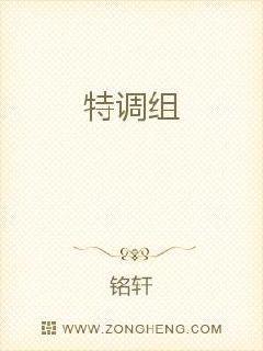 20年210期另版福彩3d藏机诗