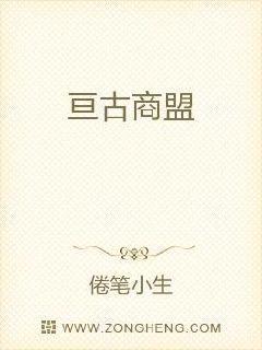 妈妈的朋友5中国语2017新版