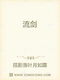 玄幻小说万古神帝