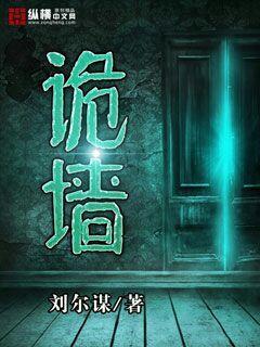 http://book.zongheng.com/book/840007.html