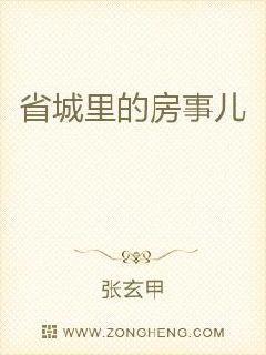 小次郎网站