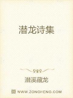 广州女王联系方式