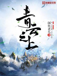 中国篮协官网