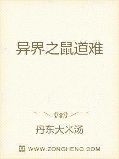 十大神级玄幻小说txt下载