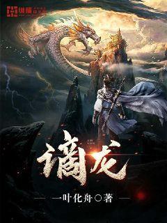 http://book.zongheng.com/book/833319.html