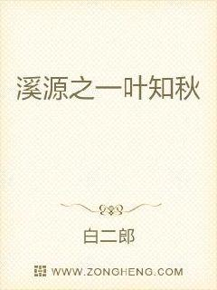 七龙珠z土豆网