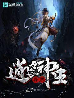 深圳公立男科医院昆仑周全