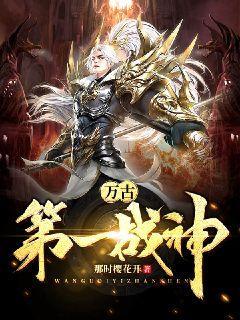 http://book.zongheng.com/book/912410.html