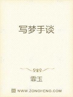 全文免费阅读小说全书网