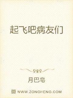 烈焰战车-全文免费阅读