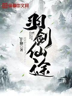 叶辰萧初然免费阅读全集目录