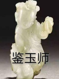 http://book.zongheng.com/book/910601.html