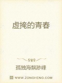 鸣梁海战 电影