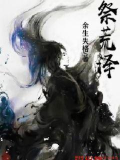 最好看的2018中文字幕免费