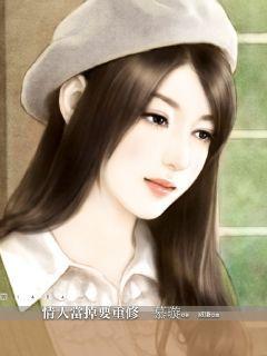 美女征服online