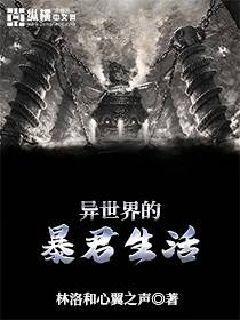 深圳坪山男科医院侨源确选
