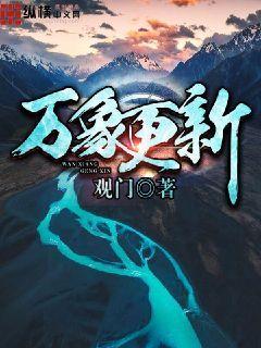 http://book.zongheng.com/book/807283.html