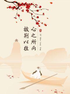 从湘潭到凤凰古城报团