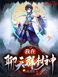 http://book.zongheng.com/book/1122637.html