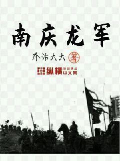 上海快3技巧