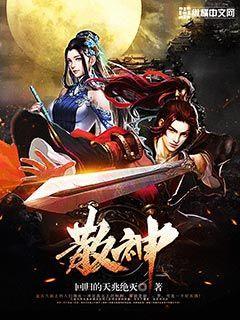 2k2k影院中文三级