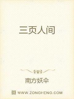青崖白鹿记·十周年纪念版(全2册)