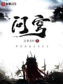 http://book.zongheng.com/book/857506.html