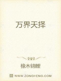 罪爱(父女恋)-第一部 第45章