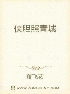彩霸王·论坛高手论坛101