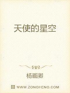 福临门之农家医女