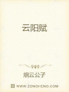 手机阅读《穿越家有儿女之成为刘星-第一部 第031章 正式成为编辑》