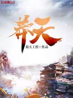 http://book.zongheng.com/book/869842.html