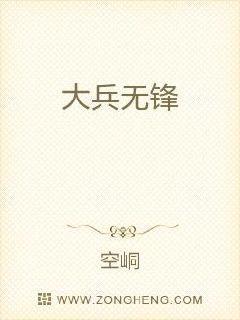 至尊苏允柳媛最新章节二八五