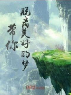 萧权秦舒柔全文免费阅读笔趣阁双色球