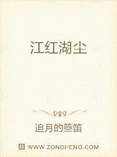 中国人影院韩国电影