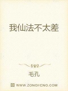 杨辰秦惜小说全文免费阅读最新更新章节