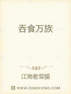 爱琴魔法书
