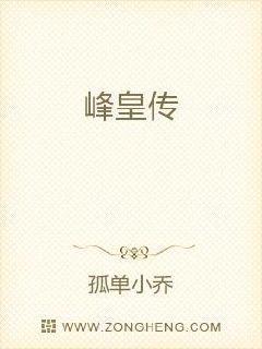 从今以后雪安-最新连载阅读