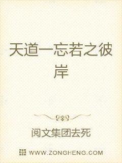 小米和爷爷在线阅读第十章