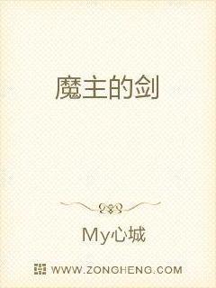 明若和云亲王小说