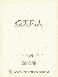 封神榜之武王伐纣电视剧