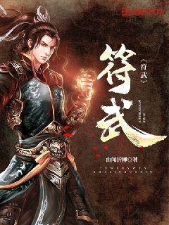 http://book.zongheng.com.022gao.com/book/1134267.html