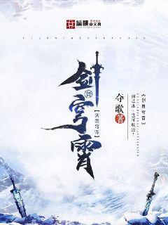 翠鸟小说论坛