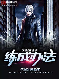 http://book.zongheng.com/book/985759.html