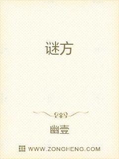 【机械工程】樊富珉:传递幸福的火炬手