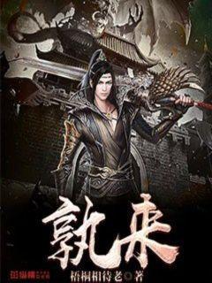 http://book.zongheng.com/book/921974.html