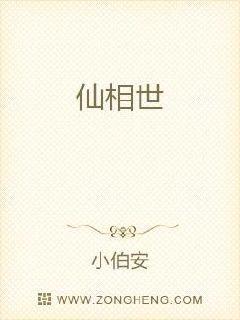 人体艺术林志玲