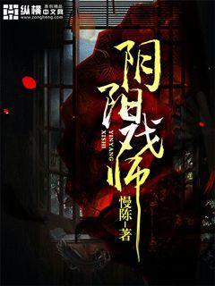 http://book.zongheng.com/book/1024950.html